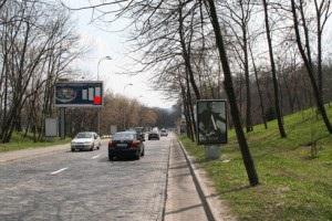 Парковую дорогу в Киеве решили расширить