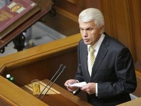 Литвин заявил об отсутствии правовых механизмов для роспуска Рады