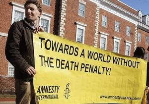 Amnesty требует от Беларуси отменить смертный приговор в отношении бездомного из Украины