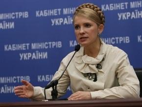 Тимошенко заявила, что  отобрала у регионалов сотни миллиардов кубов газа и миллионы тонн нефти