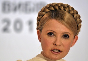 Экзит-полл: В Киеве за Тимошенко проголосовали более половины избирателей
