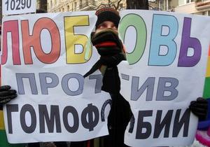 Фотогалерея: Куда вы меня тащите? Милиция задержала участников акции против запрета пропаганды гомосексуализма