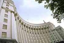 Кабмин отобрал у ФГИ управление рядом промкомпаний
