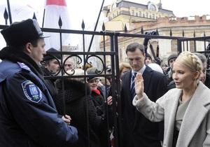 В Генпрокуратуре пока не видят оснований для задержания Тимошенко