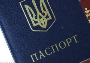 На Буковине жалуются, что после рождения Ионов регистрируют Іванами, а Николасов - Миколами