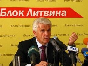 Литвин: Русский - исторически второй язык Украины