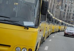 В Киеве активизируют проверки нелегальных перевозчиков