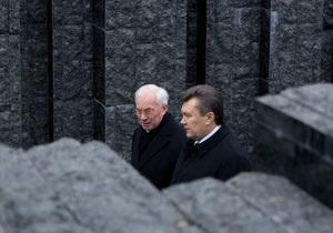 Герман рассказала, что Янукович сделает с Институтом национальной памяти