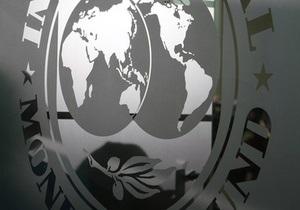 МВФ прогнозирует рост ВВП Украины и улучшил прогноз роста мировой экономики