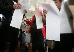 Ъ: Местные выборы заставили ЕНП подготовить новый проект резолюции по Украине