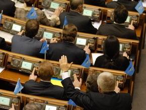 ПР предприняла попытку установить контроль над телеканалом Рада