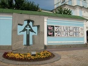 В России нет документов, подтверждающих геноцид украинцев