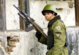 Россия усилила охрану границы с Грузией из-за угрозы терактов