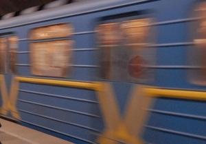 На синей ветке киевского метро частично ограничат движение поездов