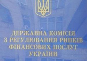 Прокуратура проводит обыск в кабинете члена Госфинуслуг