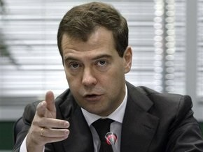 Медведев поручил Газпрому не идти на уступки Украине