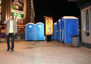 В Печерском райсуде не работают туалеты