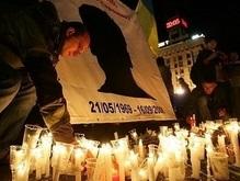 ПАСЕ критикует Украину за дело Гонгадзе