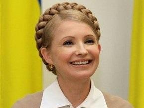 Тимошенко: Украина выкупит 11 млрд кубов газа, находящегося в ПГХ