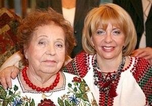 У Ющенко умерла теща
