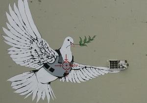 В Австралии дворники случайно уничтожили произведение искусства