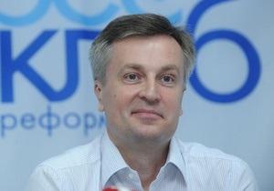 Наливайченко: Мне близки идеи партии Наша Украина