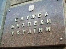 СБУ рассекретила документы о политрепрессиях в Украине
