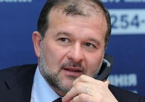 Балога: Американские компании примут учатие в тендерах по внедрению в Украине системы 112