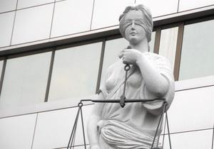 Суд приостановил рассмотрение апелляции по долгу ЕЭСУ