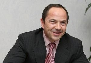 Тигипко не боится ответственности за непопулярные реформы
