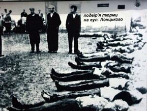 Во Львове собирают свидетельства о репрессиях оккупационных режимов