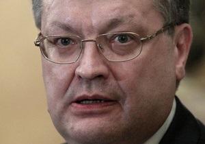 Грищенко призывает ЕС отменить визы для украинцев
