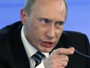 Путин не видит смысла в Энергетической хартии
