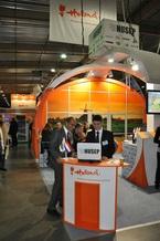 Голландские технологии энергосбережения будут использованы в Украине
