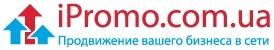 В Киеве проведут международную конференцию по интернет-бизнесу iPromo