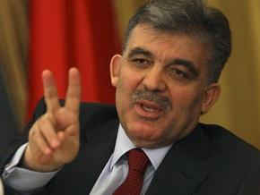 Турция присоединилась к Киотскому протоколу
