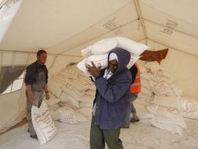 ХАМАС вернул ООН конфискованную гуманитарную помощь