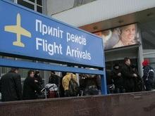 Генпрокуратура проверила, как в Борисполе охраняют багаж