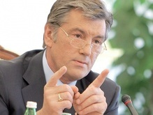 Ющенко подписал закон о назначении генпрокурора с согласия парламента