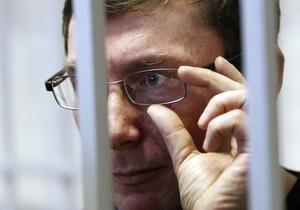 Защита Луценко ожидает решения Апелляционного суда уже сегодня