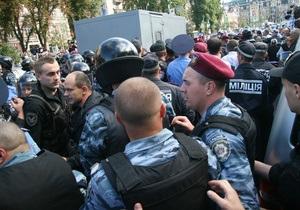Милиция задержала несколько сторонников Тимошенко