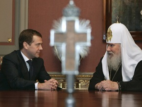 Медведев считает смерть Алексия ІІ тяжелой утратой для России