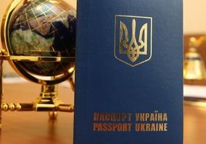 Дипломаты объяснили, когда украинцы смогут бесплатно оформить польскую национальную визу