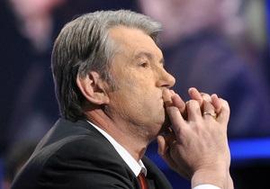 ГПУ приостановила расследование дела об отравлении Ющенко