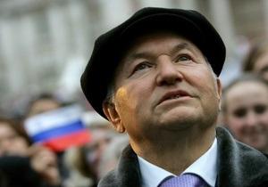 Лужков отказался возвращаться в Единую Россию