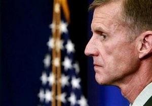 Экс-командующий силами НАТО в Афганистане Маккристал покинет армию США