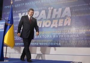 Reuters: Реванш Януковича
