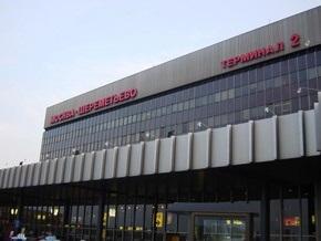 СМИ: В России выявлен первый случай подозрения на свиной грипп