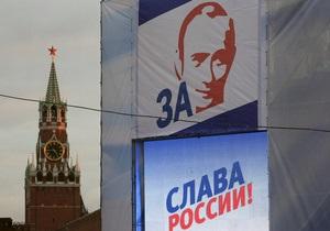 Манежную площадь в Москве перекрыли для подготовки к акции сторонников Путина
