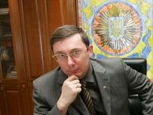 Луценко обвинил Партию регионов в  политическом крышевании